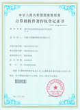 蒙汉双语创新创业实训平台软件.jpg